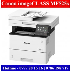 Canon MF525X Laser Photocopy Machines Colombo for sale