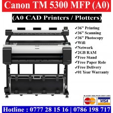 A0 Multi Function Printers Colombo, Sri Lanka | A0 Print, Scan, Copy