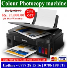 Canon G2010 Printer Price in Sri Lanka
