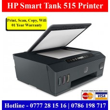 HP Smart Tank 515 Colour Printer Price Colombo, Sri Lanka