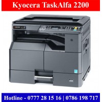 Kyocera TaskAlfa 2200 photocopy machines sale Colombo, Sri Lanka